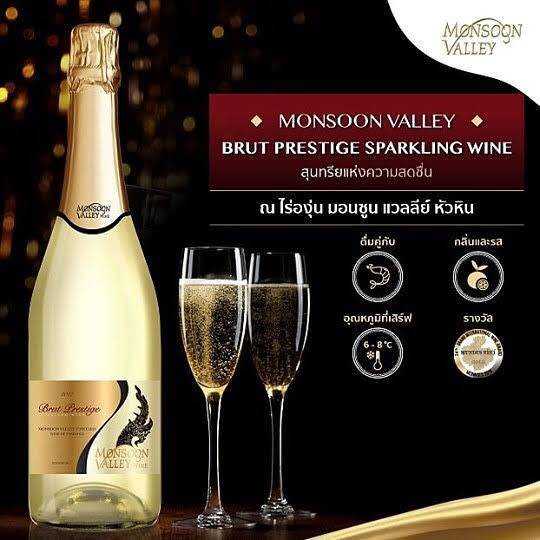 Monsoon Valley Brut Prestige