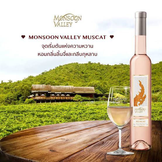 Monsoon Valley Muscat